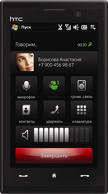 HTC launches WiMAX handset in Russia