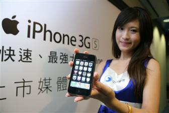 iPhone+3GS+available+in+Taiwan
