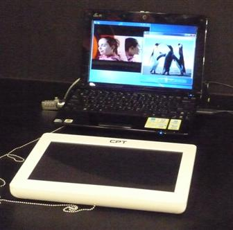 Display+Taiwan+2010%3A+CPT+wireless+touch+solution
