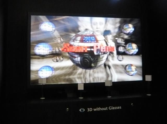 Display Taiwan 2010: AUO 65-inch 3D naked-eye solution