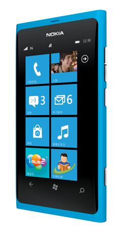 Nokia CDMA Windows Phone in China