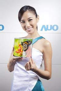 AUO ultrathin notebook panels
