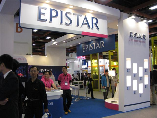 Epistar at 2013 Taiwan International Lighting Show