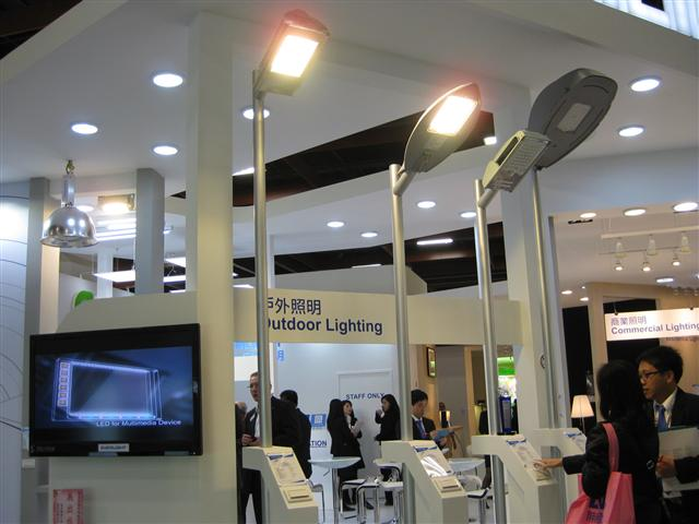 2013 Taiwan International Lighting Show: Everlight LED street lamps