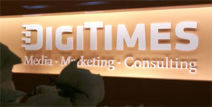 DIGITIMES Media, Marketing, Consulting