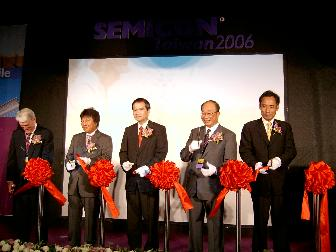SEMICON+Taiwan+2006+opening+ceremony