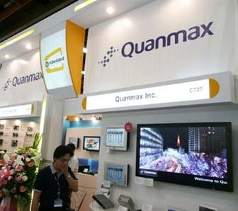 Quanmax+booth+at+Computex+2008