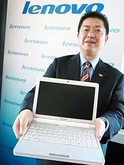 Lenovo+to+launch+its+IdeaPad+S+series+netbook+in+September