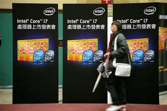 Intel+launches+Core+i7+CPUs+in+Taiwan