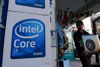 Intel+Core+i7+logo