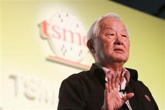 TSMC+chairman+and+CEO+Morris+Chang