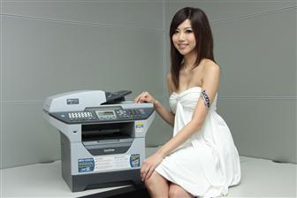 Brother+monochrome+laser+MFP+model+MFC%2D8480DN