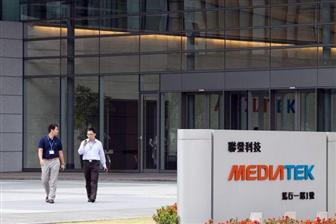 MediaTek+office