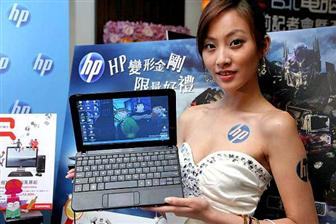 HP+entry%2Dlevel+netbook