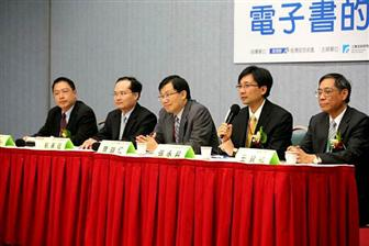 PVI%2C+AUO+and+Delta+executives+at+e%2Dpaper+symposium+in+Taipei