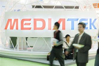 MediaTek+to+secure+orders+from+global+top%2D3+handset+vendors