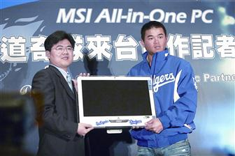 MSI+launches+an+all%2Din%2Done+PC+to+commemorate+Los+Angeles+Dodgers%27s+visit+to+Taiwan
