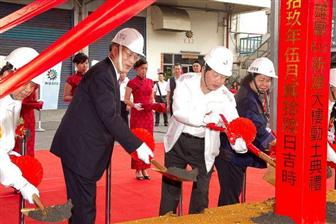 ASE+groundbreaking+ceremony+for+new+factory+at+Kaohsiung+plant