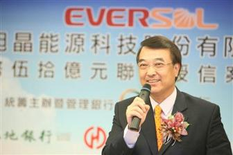 Ellick+Liao%2C+chairman+of+Eversol