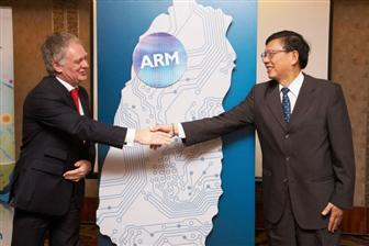 ARM+builds+new+R%26D+center+in+Taiwan