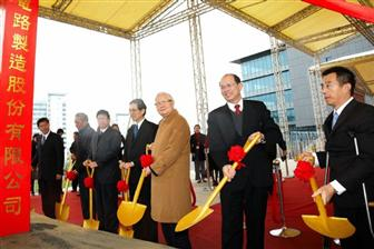 Groundbreaking+ceremony+for+TSMC+Phase+3%2C+Fab+15+facility