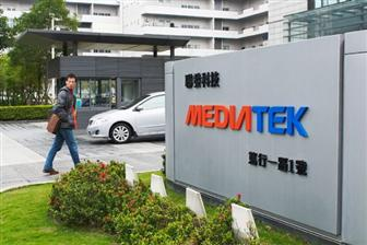 MediaTek+HQ
