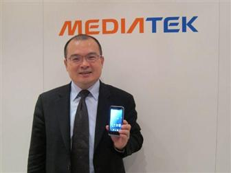 MediaTek+focusing+on+low%2Dcost+smartphone+market