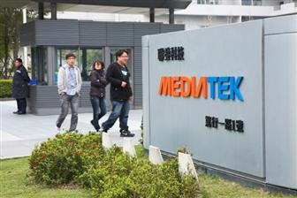 MediaTek+likely+to+post+better%2Dthan%2Dexpected+1Q12+results