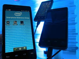 Intel+aggressives+about+smartphone+business+in+China