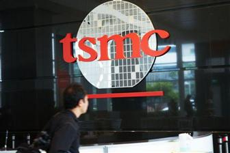 TSMC+seeing+tight+capacity+for+its+higher%2Dend+processing