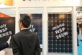 Solar+panels+at+PV+Taiwan+2011
