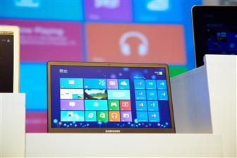 Microsoft+may+see+Surface+RT+sales+only+60%25+of+expected