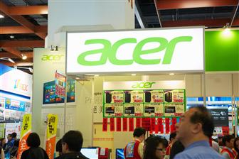 Acer+to+host+a+supply+chain+conference+in+January+2013