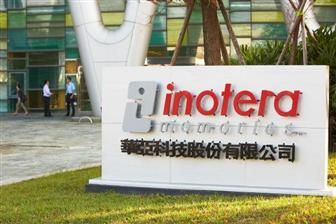 Inotera+now+consolidated+subsidiary+of+Micron