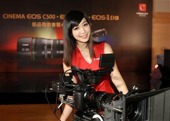 Canon+Cinema+EOS+C500
