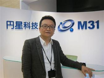 M31+Technology+chairman+and+CEO+HP+Lin