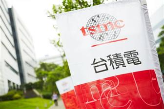 TSMC+reports+record+sales+for+June+and+2Q13
