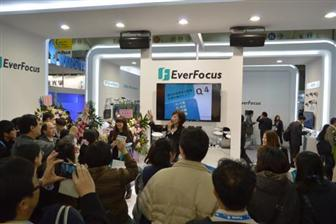 EverFocus+drew+massive+attention+during+the+opening+ceremony+at+Secutech+2014