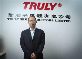 Truly+chairman+talks+about+the+recent+purchase+of+Samsung+4%2E5G+facilities