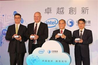 Intel+and+CHT+sign+IoT+cooperation+pact