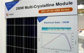 Solartech+Energy+is+exhibiting+PV+modules+at+SNEC+PV+Power+Expo