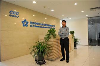 Zhong%2DLiang+Sun%2C+General+Manager%2C+GNSS+Business+Division%2C+HED