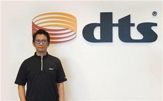 Aaron+Chen%2C+general+manager+of+sales+at+DTS+Taiwan+Branch+Office