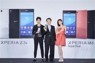 Sony+Mobile+showcases+the+Xperia+Z3%2B%2C+M4+Aqua+Dual