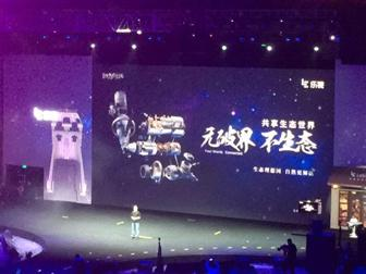 LeTV+introducing+new+smartphones+in+Beijing