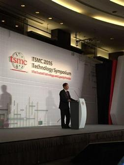 TSMC+holds+annual+technology+forum+on+May+26