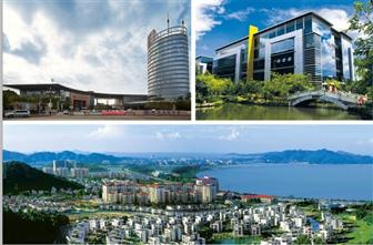 Zhuhai+High%2Dtech+Industrial+Development+Zone