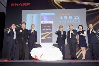 Sharp+launches+Aquos+Z2+in+Taiwan