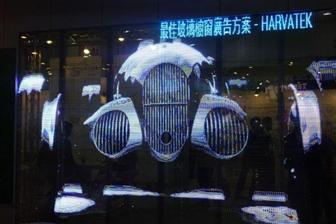 Transparent+LED+display+developed+by+Harvatek