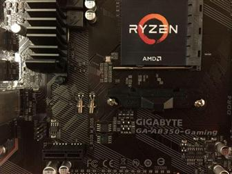 AMD+Ryzen+CPU